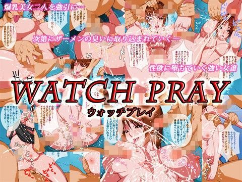 watch pray