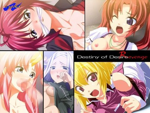 【∀ガンダム 同人】DestinyofDesire:Revenge