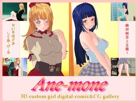 Ane-mone