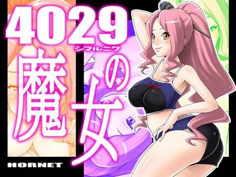 【バトルスピリッツ 同人】4029の魔女