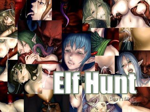 ElfHunt -Devil編-