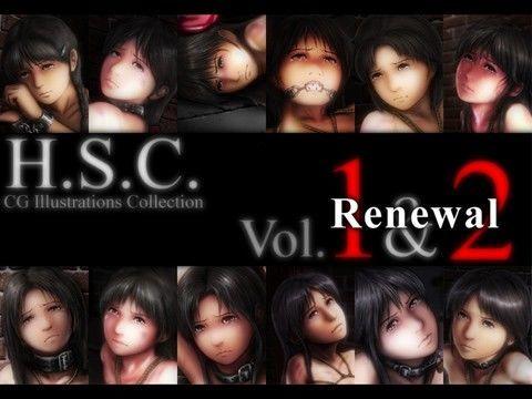 H.S.C. イラストコレクション Vol.1&2 Renewal版