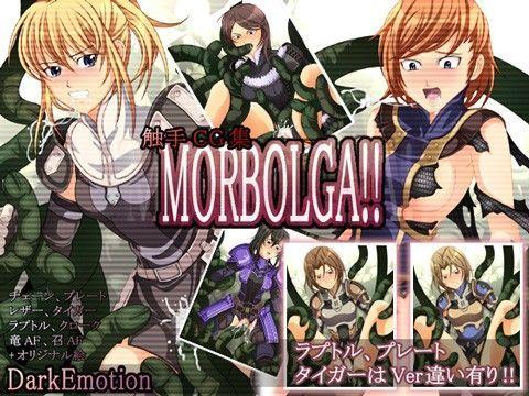 【ファイナルファンタジー 同人】MORBOLGA!!