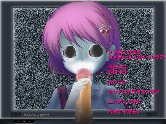 【レヴィ 同人】亡霊少女妹怪談キミノサイゴ