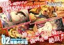 プリンセスナイト☆カチュア Vol.02 淫堕の女王