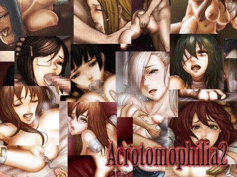 Acrotomophilia2