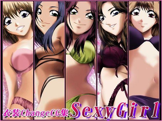 衣装Change CG集 Sexy Girl