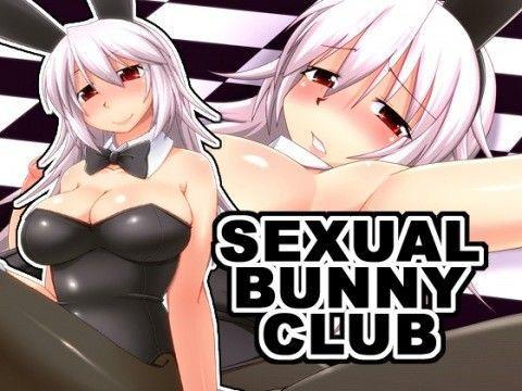 SEXUAL BUNNY CLUB