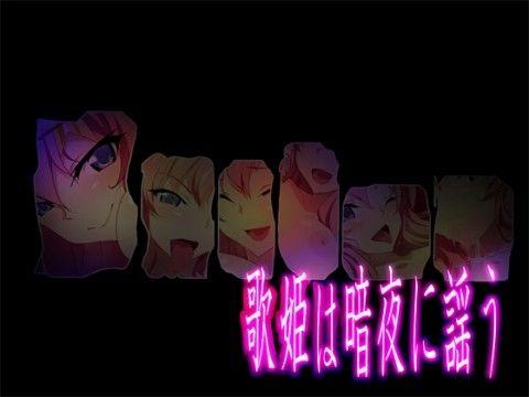 【ガンダムSEED 同人】歌姫は暗夜に謡う