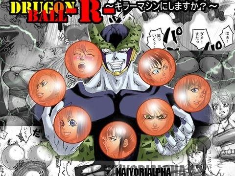 【ドラゴンボール 同人】DRUGonBALL-R-~きらーましんにしますか?~
