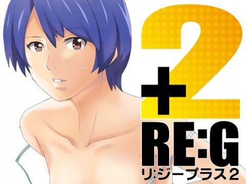 【∀ガンダム 同人】RE:G+2