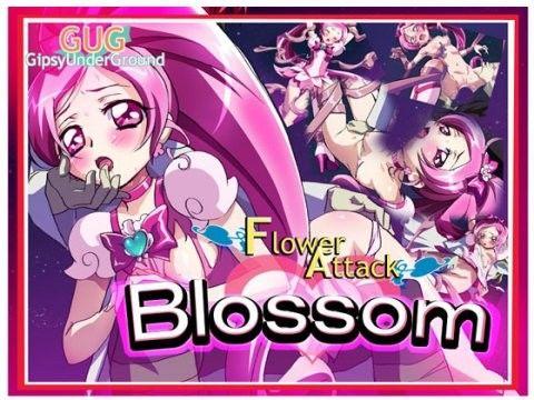 【ハートキャッチプリキュア 同人】FlowerAttackBlossom