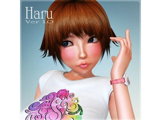 Haru Ver 1.0 SET