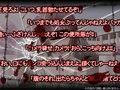 実録陵●事件簿FILE:01 女生徒集団強●事件