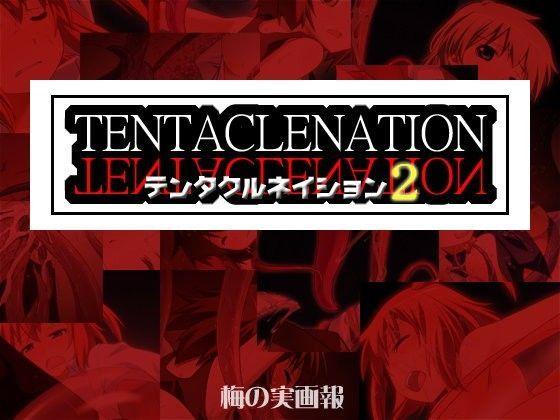 TENTACLENATION2