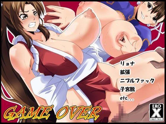 【ストリートファイター 同人】GAMEOVER