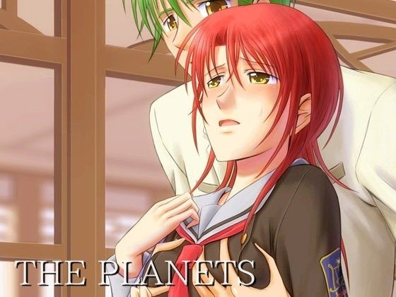 【R.S.G. 同人】ThePlanets