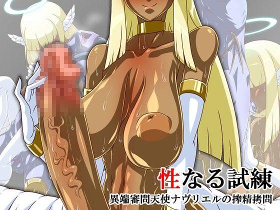 「どうやら催淫ガスが抜けてないようですねぇ…(ニヤニヤ」 プライドの高い女騎士を機械責め調教!②