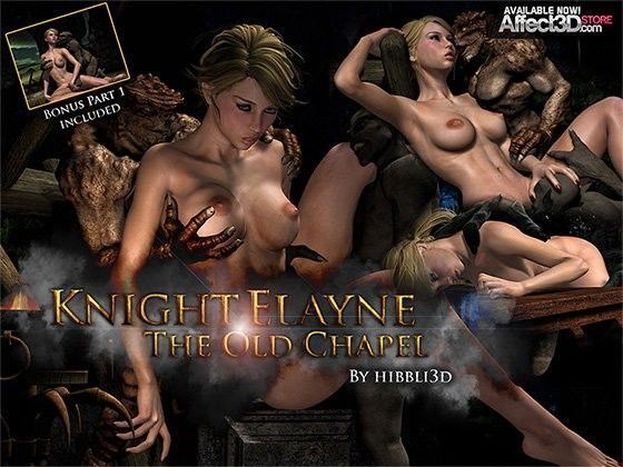 騎士のイレーヌ・旧きチャペル (作者Hibbli3D)