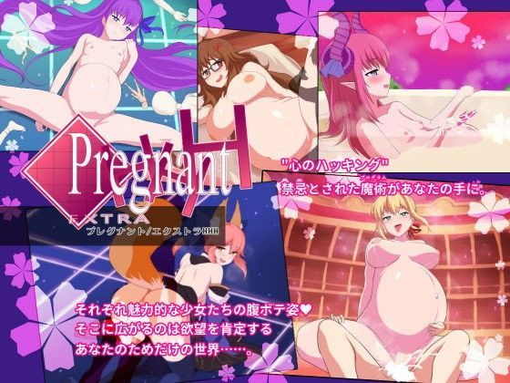 Pregnant/EXTRA HHH