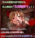 リボルバー ~ 悪魔の撃鉄 bullet_01 「かなえ哀願編」