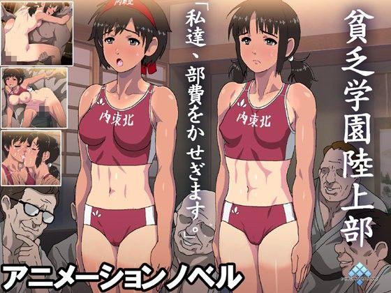 JKエロアニメ
