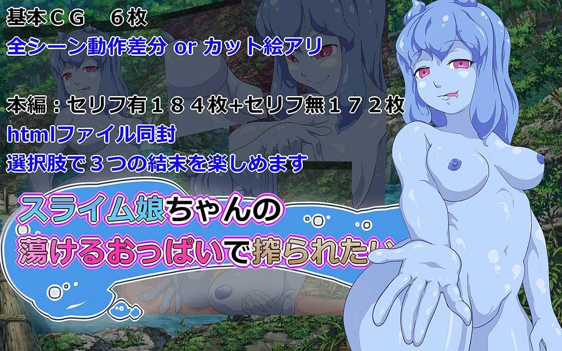 カフェナンパ 01 (りほちゃん20歳、女子大生(女子アナ志望))