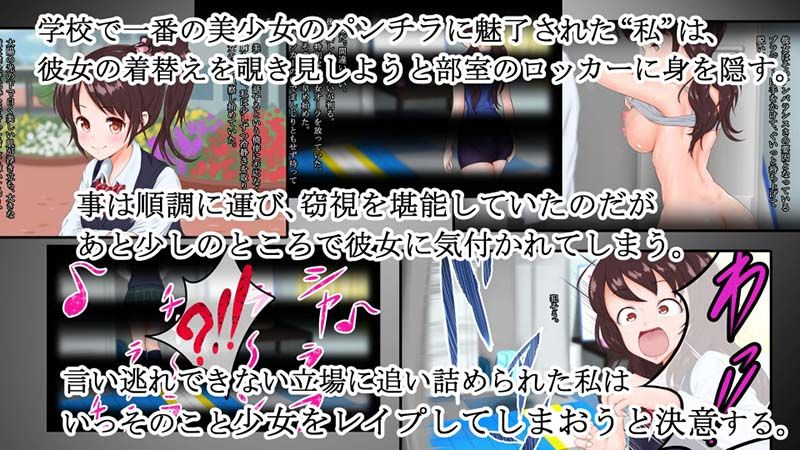 [逢坂ミナミ] ハマレ即売会.zip 同人誌DL