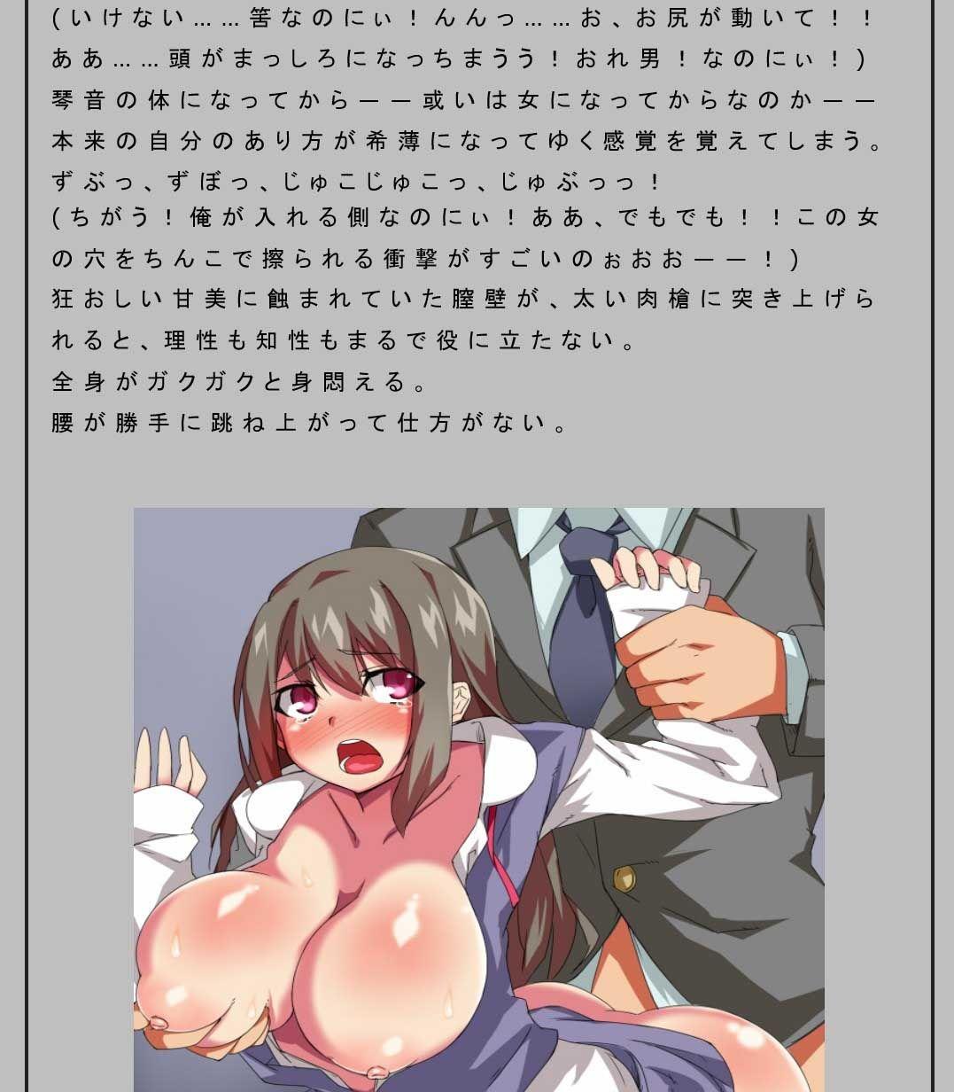 【痴女】Gal Wife 月野りさ アナタとりさの甘~い性活