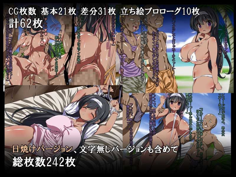 「働くオンナ猟り vol.15」