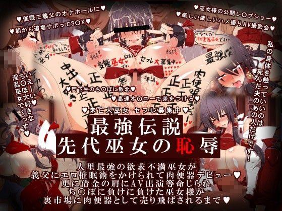 イタリ屋×黒墨夜行書