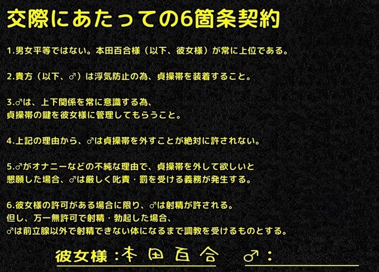 [水着]「絶対 小阪主義!! 小阪由佳」(小阪由佳)