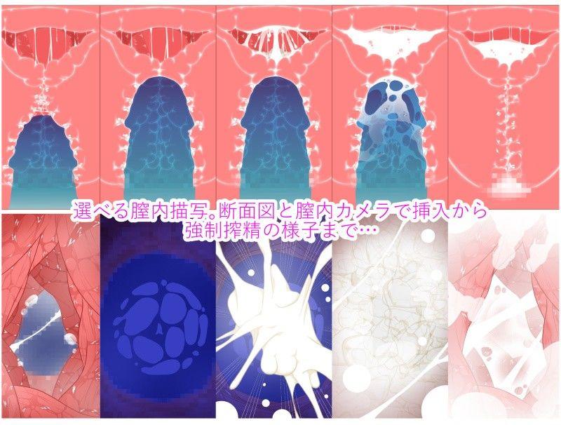 1000円以下「膣キツナース RIKO 淫臭ローション 200ml」(日暮里ギフト(NPG))