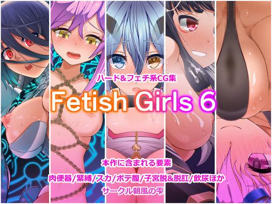 FetishGirls6