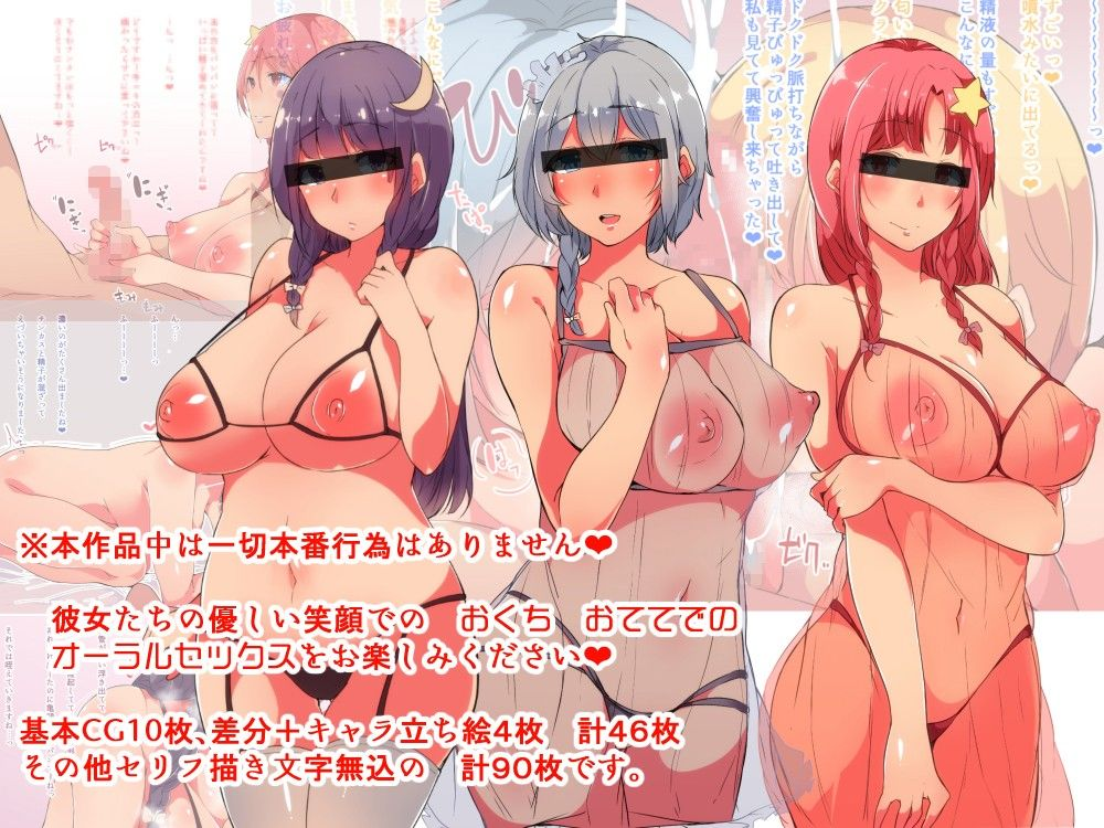 幻想郷ぬきぬきCG集~紅魔館~
