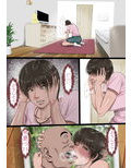 沢村逢さん(26)の消えない幻影~10年の歳月が経った今でも脳裏をよぎるあの時彼女の肉体に刻まれた絶望的な肉の悦び~
