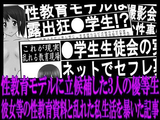 【モデル 中出し】スケベな妊婦のモデルの中出しイメージの同人エロ漫画!!