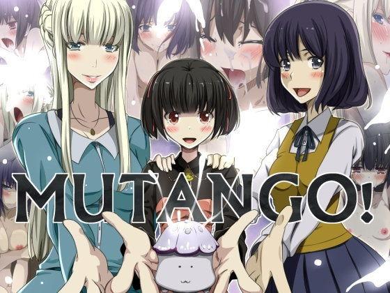 MUTANGOの表紙