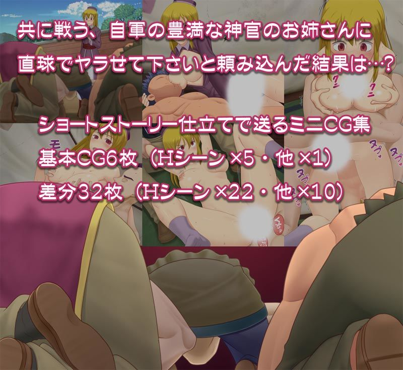【お姉さん ファンタジー】キレイな巨乳のお姉さんのファンタジーパイズリ土下座長時間キス中出しの同人エロ漫画!