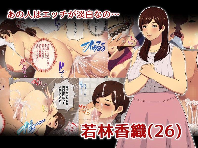 おじさんレンタル〜主婦たちの秘密の遊び〜のサンプル画像2