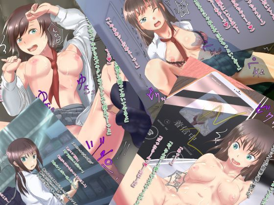 【少女 駅弁】パイパンで茶髪で制服の少女JKの駅弁キス中出しクンニ寝取り・寝取られ正常位無理やりパンチラ立ちバックの同人エロ漫画。