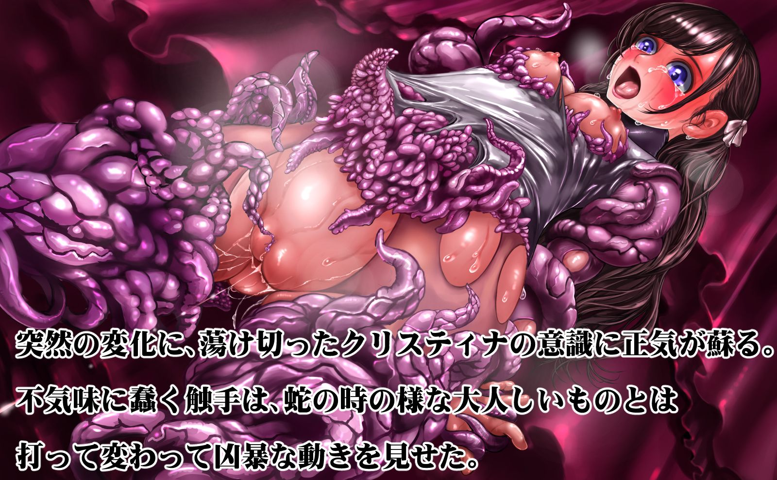 絢爛たる深淵のプロムナード 【作品ネタバレ】