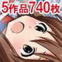 【73%以上OFF】アイドルの達人〜超人気アイドル28人を思うがままに犯りたい放題!!〜