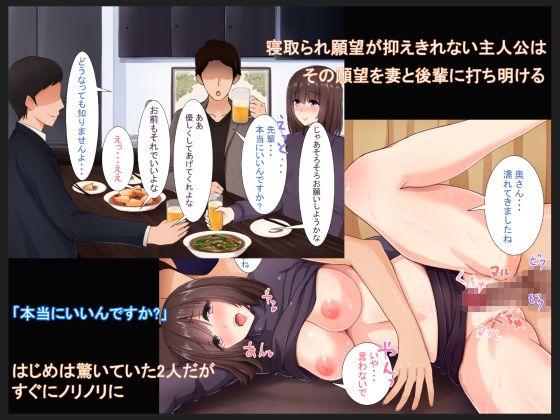 【痴女 中出し】コスプレで巨乳の痴女人妻の中出し浮気顔射寝取り・寝取られの同人エロ漫画。