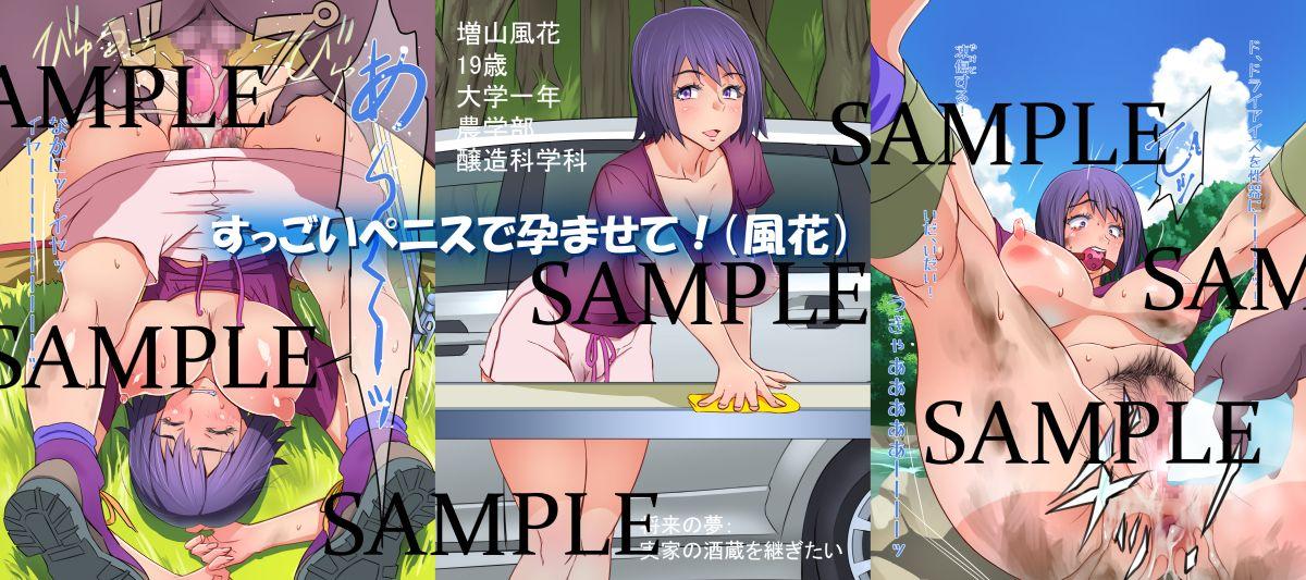 【イヴ 同人】キャンプ女子家畜レイプ!