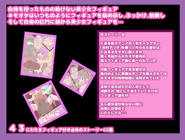 【桃谷エリカ】超レベルの高いS級美少女が濃厚ベロチュウで3Pセックス!!