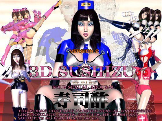 3D SUSHIZU