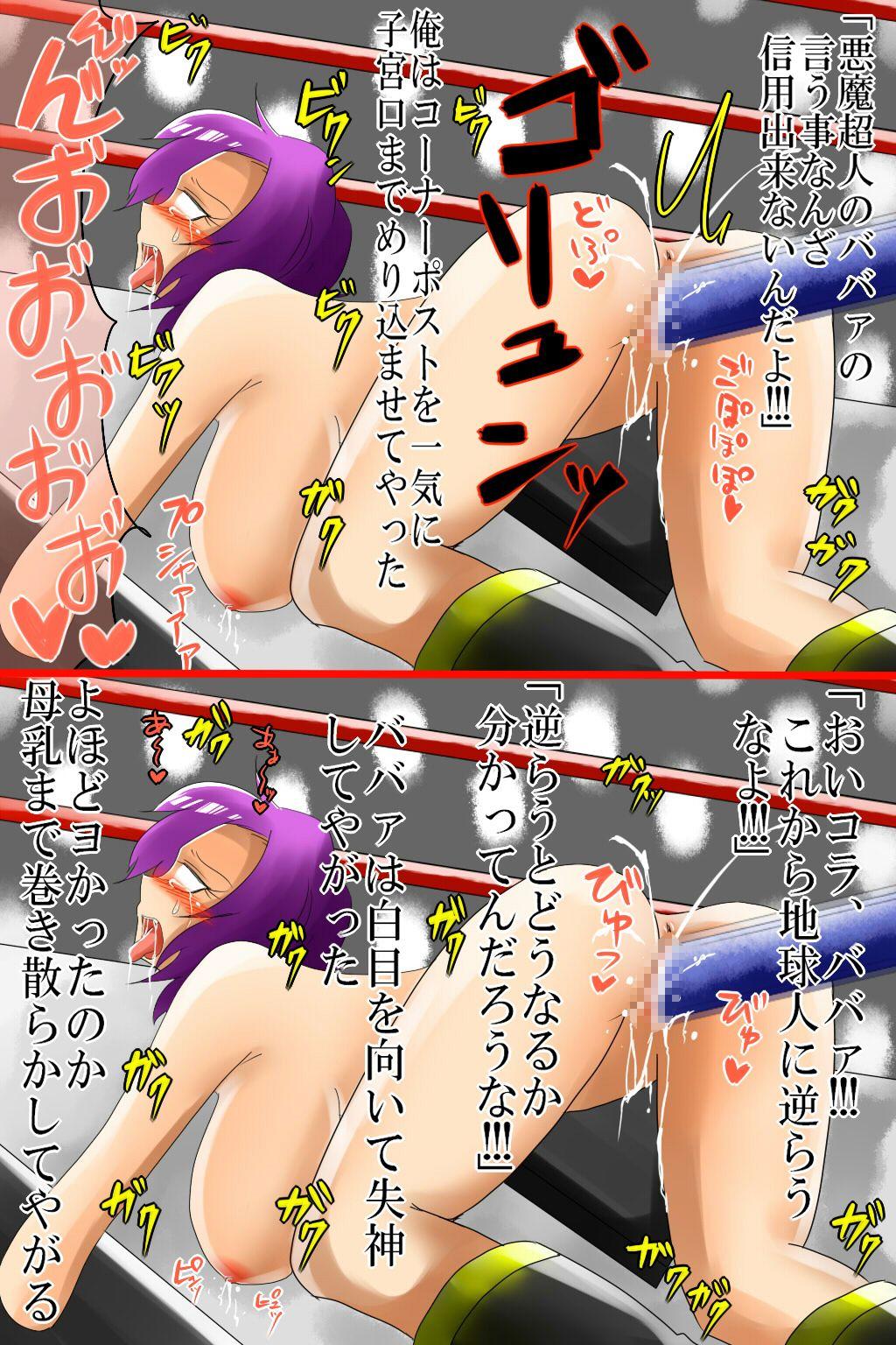 【音虎 同人】美少女格闘リョナまとめ