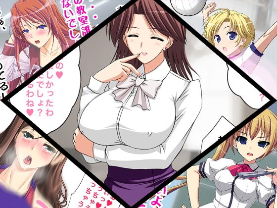 【Kitakaze 同人】女男女男女