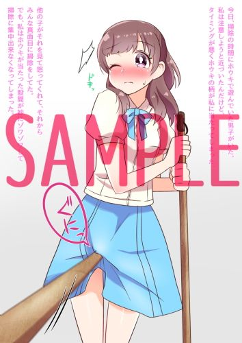 【女の子 オナニー】制服で貧乳で微乳の女の子のオナニーローターの同人エロ漫画!